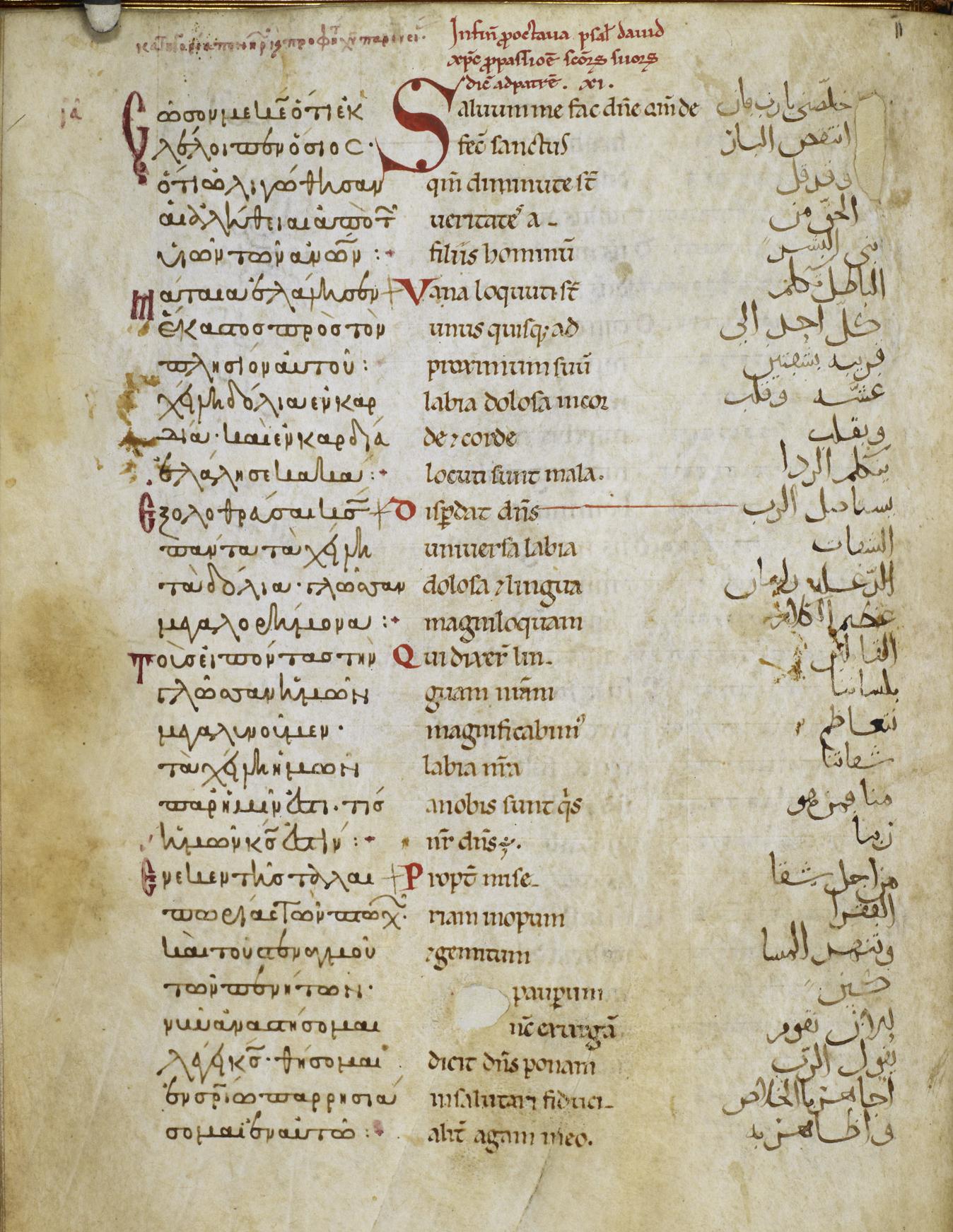 Bron: Harley Trilingual Psalter (before 1153). British Library, Harley MS 5786.